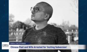 Chinese Poet and Wife Arrested for 'Inciting Subversion'