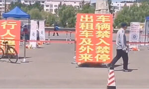 Mudanjiang City Locked Down for the Third Time